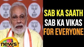 Modi Says Sab Ka Saath Sab Ka Vikas Slogan Is For Everyone | Mango News - MANGONEWS