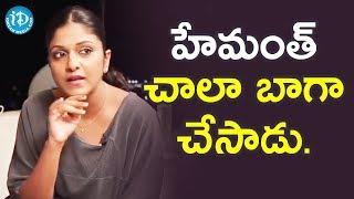 హేమంత్ చాలా బాగా చేసాడు - Swapna Dutt || Mana Mugguri Love Story Team Interview - IDREAMMOVIES