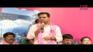 Minister KTR Comments On Kodandaram Over TJC Alliance With Congress | CVR NEWS - CVRNEWSOFFICIAL