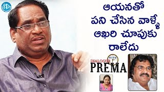 People Who Worked With Dasari Had Not Attended His Funeral Ceremony - Relangi Narasimha Rao - IDREAMMOVIES