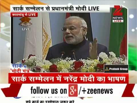Let us work to change cynicism into optimism: PM Modi at SAARC summit
