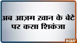 Azam khan's son in trouble for 'Anarkali' jibe against Jaya Prada - INDIATV