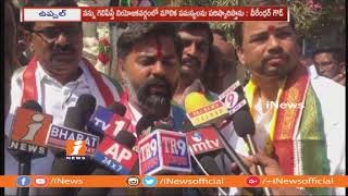 TDP MLA Candidate Tulla Veerender Goud Speed Up Election Campaign Uppal | iNews - INEWS