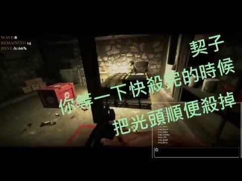 [zizi-work shop]no more room in hell-令人崩潰的精華XD[7/20]