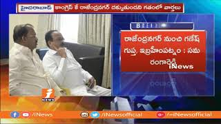 TDP Announce Second List Of MLA Candidates | Telangana Assembly Elections 2018 | iNews - INEWS