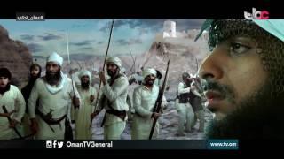 عمان تحكي |  الإمام سلطان بن سيف اليعربي | الخميس 24 رمضان 1437 هـ