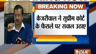 LG-Delhi govt tussle: Delhi CM Arvind Kejriwal calls verdict 'against democracy and people' - INDIATV