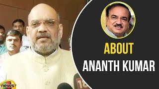 Amit Shah About Ananth Kumar | Union Minister Ananth Kumar Passed Away | Mango News - MANGONEWS
