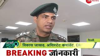 Aapki News: Meet CRPF's CoBRA commandos who will be awarded by President Ram Nath Kovind - ZEENEWS
