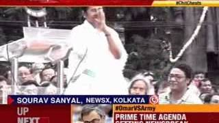 Chargesheet likely to be file in Kolkata session court - NEWSXLIVE