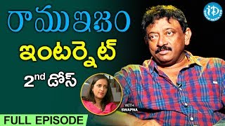 RGV About Internet (ఇంటర్నెట్  ) - Full Episode | Ramuism 2nd Dose | #Ramuism | Telugu - IDREAMMOVIES