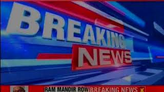 President Ram Nath Kovind Declares Four Nominations To Rajya Sabha - NEWSXLIVE