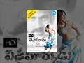 Vikramarkudu Full Movie - HD