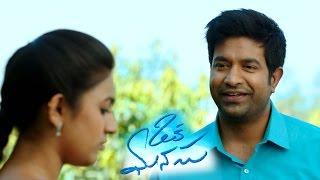 Oka Manasu Comedy Trailer l Naga Shaurya ll Niharika Konidela l Vennela Kishore - IGTELUGU