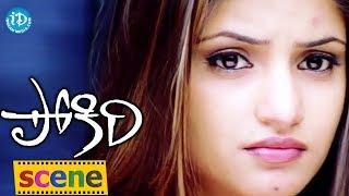 Pokiri Movie Scenes    Prakash Raj Kills Satya Prakash    Mahesh Babu, Ileana    Puri Jagannadh - IDREAMMOVIES