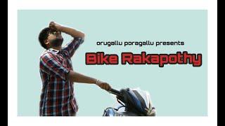Bike Rakapothey - New Telugu short film 2019 / Orugallu Poragallu - YOUTUBE