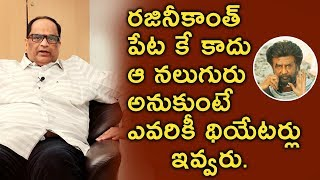 Lakshmi's Veeragrandham Director Kethireddy Jagadishwar Reddy About Theatre Issues | TVNXT Hotshot - MUSTHMASALA