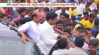 Minister Nara Lokesh Launches Development Works | Kurnool | CVR NEWS - CVRNEWSOFFICIAL
