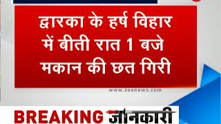 Dwarka: Roof of a house collapse leading to death of 2 - ZEENEWS