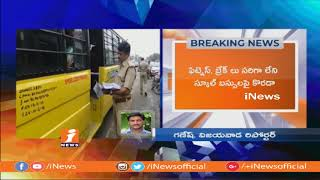 RTA Officials Raids On School Buses in Vijayawada | Unfit Buses Seized | iNews - INEWS