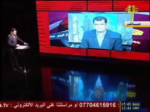 """الملحق """"حقوق البصرة باقامة الاقليم"""" تقديم ناصر الهاجري"""
