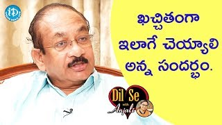 Ramakanth Reddy About His Sincerity || Dil Se With Anjali - IDREAMMOVIES