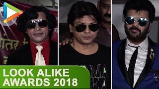 Bollywood Look A-Like Awards 2018 | UNCUT | Look-a-likes of SRK, Shashi Kapoor, Anil Kapoor - HUNGAMA
