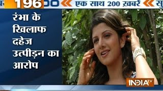 India TV News: Superfast 200 July 24, 2014 12 PM - INDIATV