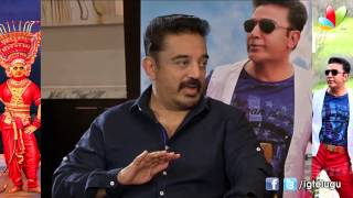 Uttama Villain Team On Why The Film Is Special For Them - IGTELUGU