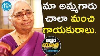 మా అమ్మగారు చాలా మంచి గాయకురాలు - Writer Indraganti Janakibala || Akshara Yatra With Mrunalini - IDREAMMOVIES