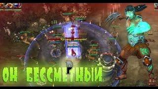 Prime World - Ту'Реху (он бессмертный)