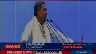 Karnataka CM Siddaramaiah attacks centre in 84th plenary session - NEWSXLIVE