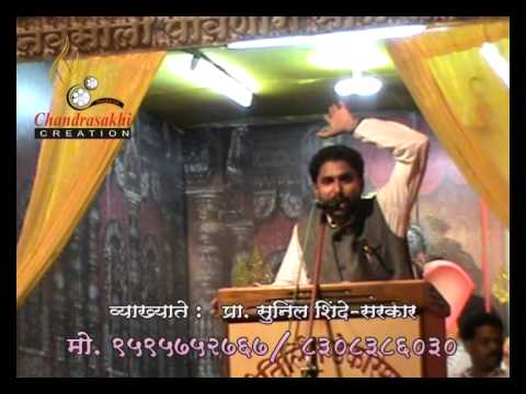 Sambhaji Maharaj - part 1