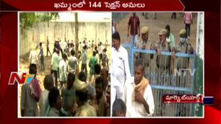 Mirchi Farmers Protest Continues || Police imposed 144 Section in Khammam || NTV - NTVTELUGUHD