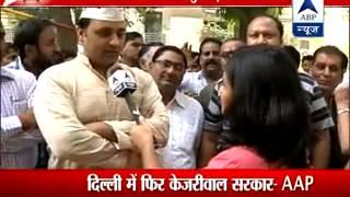 Watch KBM's Nukkar Behas from Delhi's Kalkaji - ABPNEWSTV