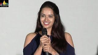 Darshakudu Movie Success Meet | Latest Telugu Movies | Ashok, Eesha | Sri Balaji Video - SRIBALAJIMOVIES