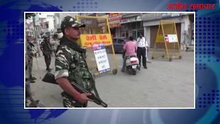 video : संगरूर : डेरा प्रमुख राम रहीम के फैसले को लेकर पंजाब में सुरक्षा के पुख्ता प्रबंध