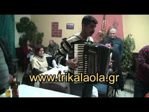 Πανηγύρι κλαρίνα τραγούδια Φωτάδα Τρικάλων 19-1-13