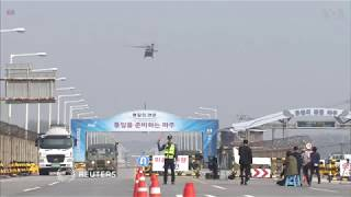 Agenda for Korea Summit - VOAVIDEO