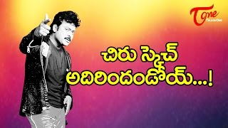 Chiru Guest Role in Ramcharan's Movie..?