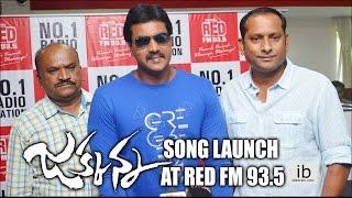 Jakkanna song launch at Red FM 93.5 | Sunil | Mannara Chopra | idlebrain.com - IDLEBRAINLIVE