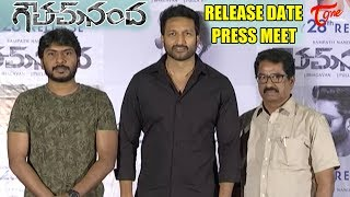 Goutham Nanda Release Date Press Meet | Gopichand,Sampath Nandi - TELUGUONE