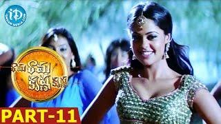 Rama Rama Krishna Krishna Movie Part 11 || Ram, Priya Anand, Bindu Madhavi || Srivas || Keeravani - IDREAMMOVIES
