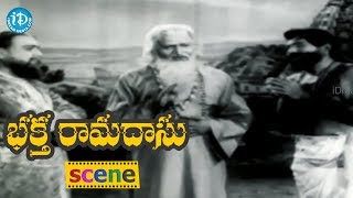 Bhakta Ramadasu Movie Climax Scene || NTR, ANR, Chittor V. Nagaiah - IDREAMMOVIES