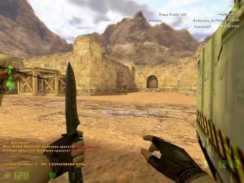 16 iron sight mod nuevo iron sightlook at most relevant war3 mod websitesfor war3ft