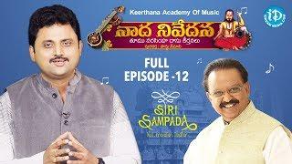 Naada Nivedana || Episode - 12 || Parthu Nemani || Thyagaraja Swamy - Tumu Narasimhadasu - IDREAMMOVIES