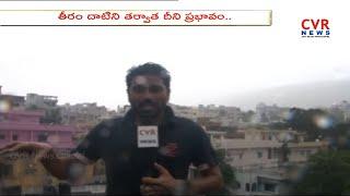 Cyclone Phethai Effect : Heavy Rains in Visakhapatnam | CVR News - CVRNEWSOFFICIAL