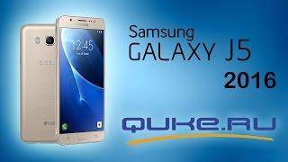 Обзор Samsung Galaxy J5 (2016) SM-J510FN  Quke.ru