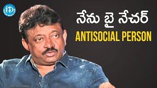 I have the mentality of a Rogue - RGV | RGV About Divorce | Ramuism 2nd Dose | iDream Telugu Movies - IDREAMMOVIES