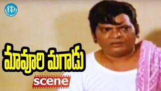 Maavoori Magaadu Movie Scenes - Sri Lakshmi Comedy || Krishna || Sridevi - IDREAMMOVIES
